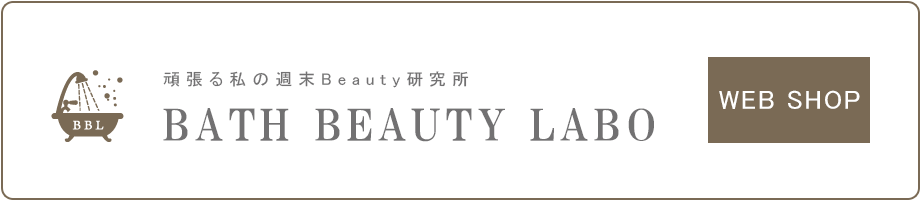 BATH BEAUTY LABO